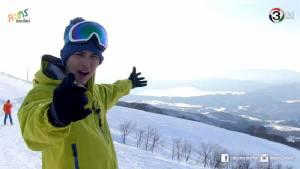 Tabi Japan With James Jirayu  ตอน 9 ตะลุยความสนุกแห่งการเดินทาง จังหวัดอาคิตะ
