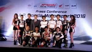 เอ.พี.ฮอนด้า ดันนักแข่งไทย คว้าแชมป์ระดับโลก