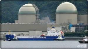 """ศาลญี่ปุ่นสั่ง """"เตาปฏิกรณ์นิวเคลียร์ 2 โรง"""" ทางตะวันตกถูกปิด ด้วยเหตุผลด้านความปลอดภัย"""