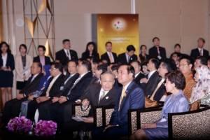 """""""ประยุทธ์"""" เปิดประชุมรัฐมนตรีกรอบความร่วมมือเอเชีย ต้อนรับ """"เนปาล"""" เข้าร่วมสมาชิก"""