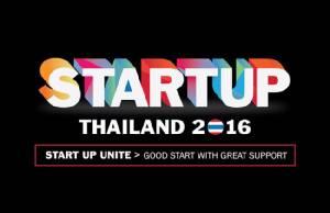 SMEs Boost-Up: จุดพลุดัน Start-up แจ้งเกิด