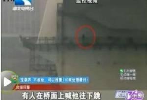 ตำรวจติงชาวบ้านยุหนุ่มรักคุดโดดสะพานข้ามแยงซีฆ่าตัวตาย (ชมคลิป)