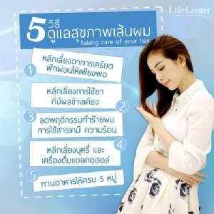 5 วิธี ดูแลสุขภาพเส้นผม