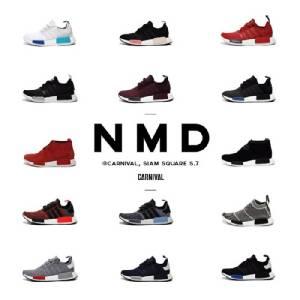 อลังการ! Adidas NMD 14 รุ่น เปิดขายวันนี้