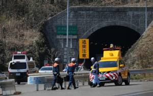 Japan highway tunnel pile-up kills two, sends dozens to hospital