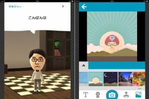"Mini Review: แอพสมาร์ตโฟนชิ้นแรกของนินเทนโด ""Miitomo"""