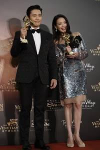 """""""อีบยองฮอน-ซูฉี"""" คว้าออสการ์แห่งเอเซีย - หนังกำลังภายในสายอาร์ท Assassin กวาดรางวัล 8 สาขา"""