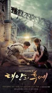 """ยอดละครเกาหลีที่ """"บิ๊กตู่"""" ดูแล้วฟิน : Descendants of The Sun #ทหารหล่อบอกด้วย #หมอสวยก็เช่นกัน"""