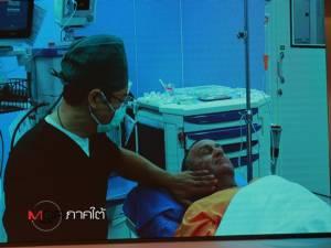 """รพ.สิริโรจน์ เปิด """"สถาบันศัลยกรรมตกแต่งความงามภูเก็ต"""" รองรับ Medical tourist"""