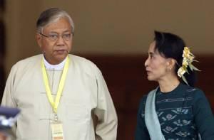 """ผู้นำใหม่พม่าเสนอชื่อ """"ซูจี"""" ร่วม ครม. นั่งเก้าอี้ 4 กระทรวงสำคัญโดยเฉพาะ """"ต่างประเทศ"""""""