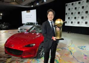 มาสด้า เอ็มเอ็กซ์- 5 คว้ารางวัลรถยนต์ออกแบบยอดเยี่ยมของโลกประจำปี 2016