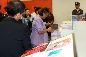 สมเด็จพระเทพฯ เสด็จฯ ทอดพระเนตรบูธสำนักพิมพ์บ้านพระอาทิตย์ ในงานสัปดาห์หนังสือแห่งชาติ ครั้งที่ 44