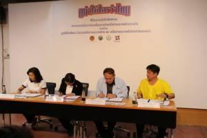 """ขอนแก่นนำร่องโครงการ """"อย่าให้ใครว่าไทย"""" มุ่งล้างค่านิยมฟุ้งเฟ้อ-ขี้โกงกับเยาวชน"""