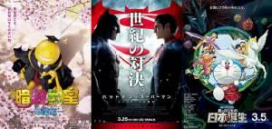 Batman v Superman เปิดตัวแค่อันดับ 2 ในญี่ปุ่น! แพ้หนังจากการ์ตูนดังขาดลอย
