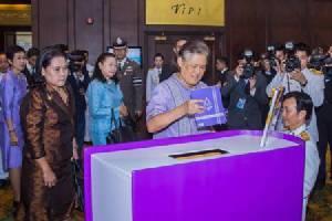 สมเด็จพระเทพฯ เสด็จเปิดงานสัปดาห์หนังสือแห่งชาติฯ
