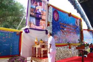 พสกนิกรในพื้นที่ภาคตะวันออก ร่วมกิจกรรมเฉลิมพระเกียรติสมเด็จพระเทพฯ
