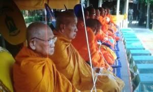 """โหร """"วารินทร์"""" เชื่อประเทศกำลังสงบ ถามคนแจกขันแดงเพื่อป่วนเป็นคนไทยหรือเปล่า"""