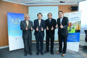 """4 องค์กรหลักร่วมเปิดโครงการ """"ประชุมเมืองไทย อิ่มใจ ตามรอยพระราชดำริ"""""""