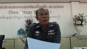 คดีพลิก! ตร.แม่สอดจับแหม่มสาวพร้อมแฟนพม่าฐานแจ้งความเท็จกุข่าวถูกโจรปล้น