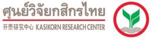 ศูนย์วิจัยกสิกรไทยชี้มาตรการภาษีกระตุ้นธุรกิจท่องเที่ยว-ร้านอาหาร เงินสะพัด 3.6 หมื่นล้าน