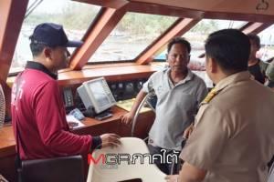 กัปตันเรือทัวร์ดำน้ำแถ อ้างไม่รู้นักท่องเที่ยวนำอุปกรณ์ยิงปลาขึ้นเรือ
