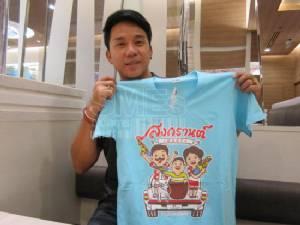 'เสื้อยืด 3T' แบรนด์นี้แจ้งเกิดจากเสื้อสงกรานต์ ต้นแบบ SMEs หัวใจแกร่ง