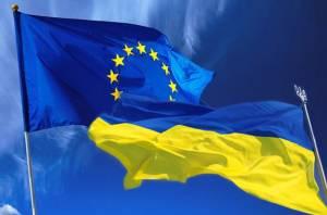 """ผลประชามติชาวดัตช์ """"ไม่รับ"""" ข้อตกลงสมาคมและการค้าระหว่าง """"อียู-ยูเครน"""""""