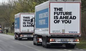 ขบวนรถบรรทุกขับเคลื่อนอัตโนมัติ เดินทางข้ามพรมแดนในยุโรปได้สำเร็จ