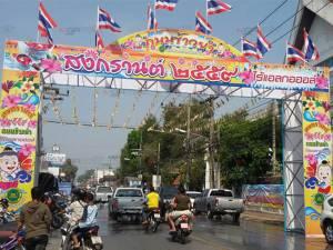 เปลี่ยนบรรยากาศ!!! ชวนเที่ยวสงกรานต์ 10 เมืองคนเที่ยวน้อย