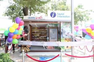 """เปิดตัวแรง!!! ร้าน""""ประชารัฐสุขใจ Shop"""" จ.สระบุรี ของดีเพียบ"""