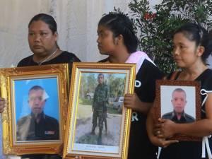 เผาแล้วศพพลทหารทรงธรรม แม่เผยอโหสิกรรมผู้กระทำขอให้ลูกสู่ภพภูมิที่ดี
