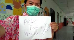 สุดทน! คนแม่สายติดแท็ก #prayformaesai เซลฟี่สวมหน้ากากอนามัย หลังรัฐไม่เหลียวแล