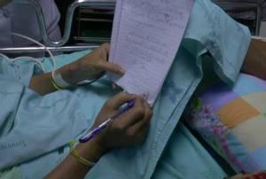 """ภาวะเสี่ยงสูง! แพทย์ไม่อนุญาตให้ """"แดง จิตกร"""" ขึ้นเวทีคอนเสิร์ตรวมน้ำใจ 29 เม.ย."""