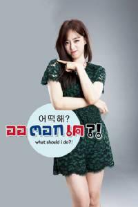 """""""ฮัม อึนจอง วง T-ARA"""" อ้อนแฟนคลับ!! โพสต์ภาพเขียนภาษาไทย"""