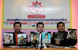 ส.ผู้สื่อข่าวและช่างภาพอาชญากรรมแห่งประเทศไทย มอบรางวัลเชิดชู ตร.- นักข่าวภาคสนามต้นแบบ