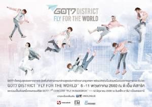 """""""GOT7"""" ยึดพื้นที่สร้างอาณาจักรสุดอลังการใจกลางกรุงเทพฯใน GOT7 DISTRICT """"FLY FOR THE WORLD"""""""