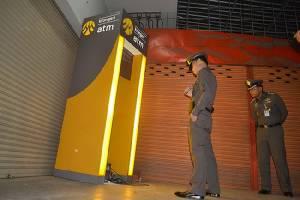 คนร้ายเหิมขโมยตู้เอทีเอ็มธนาคารกรุงศรีฯ ย่านกิ่งแก้ว สูญกว่า 2 ล้านบาท