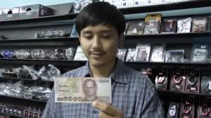 เตือนชาวอ่างทองระวัง! ธนบัตรปลอมระบาด
