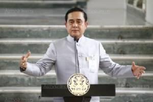 """""""ประยุทธ์"""" ชวนคนไทยฉลองหยุดยาว 5 วัน ละลายทรัพย์กระตุ้นเศรษฐกิจ"""