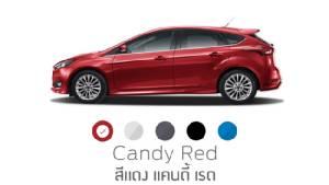 ฟอร์ด ชวนหาโทนสีที่เหมาะที่สุดสำหรับรถคุณ