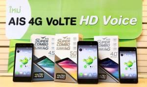 AIS เปิดมือถือใหม่ 3 รุ่น ชูราคาต่ำกว่า 2 พัน แต่ใช้ VoLTE ได้