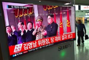 """เกาหลีเหนือจัดสวนสนามใหญ่ฉลอง """"ประชุมสมัชชาพรรค"""""""