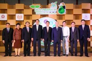 ส.อ.ท.ปลุกกระแสรักษ์โลก ยกทัพสินค้า บริการ และเทคโนโลยี เป็นมิตรต่อสิ่งแวดล้อม โชว์ในงาน Eco-Products International Fair 2016