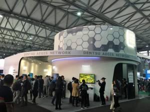 เดนท์สุ มีเดีย ส่ง dmLab ยกทัพโชว์ศักยภาพผู้พัฒนานวัตกรรมเทคโนโลยีในงาน CES Asia 2016 ที่เซี่ยงไฮ้