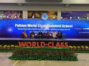 เมืองพัทยาขับเคลื่อน World-Class Standard School