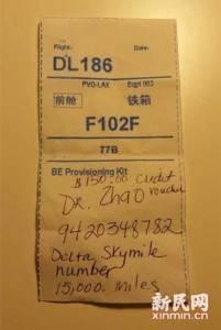 สายการบินอเมริกันมอบสิทธิบินฟรีแพทย์จีน ช่วยผู้โดยสารหมดสติบนเครื่องฯ