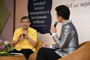 กพช.จัด OTOP 5 จังหวัด เสริมพลังภูมิปัญญาไทยสู่สากล พ.ค.-ก.ค.นี้