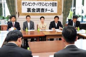 บ.ที่ปรึกษารับเงิน $2 ล้านจากรัฐบาลญี่ปุ่นเป็นแค่ห้องเช่าเส็งเคร็ง