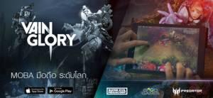 """ทรูเปิดตัวเกม MOBA บนมือถือ """"Vainglory"""" พร้อมลุยอีสปอร์ต"""