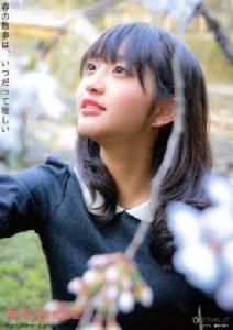 เยือนงานเปิดบ้าน ม.โตเกียว ยลนศ.สาวอันดับ 1ในญี่ปุ่น